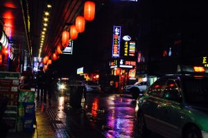fuzhou at night