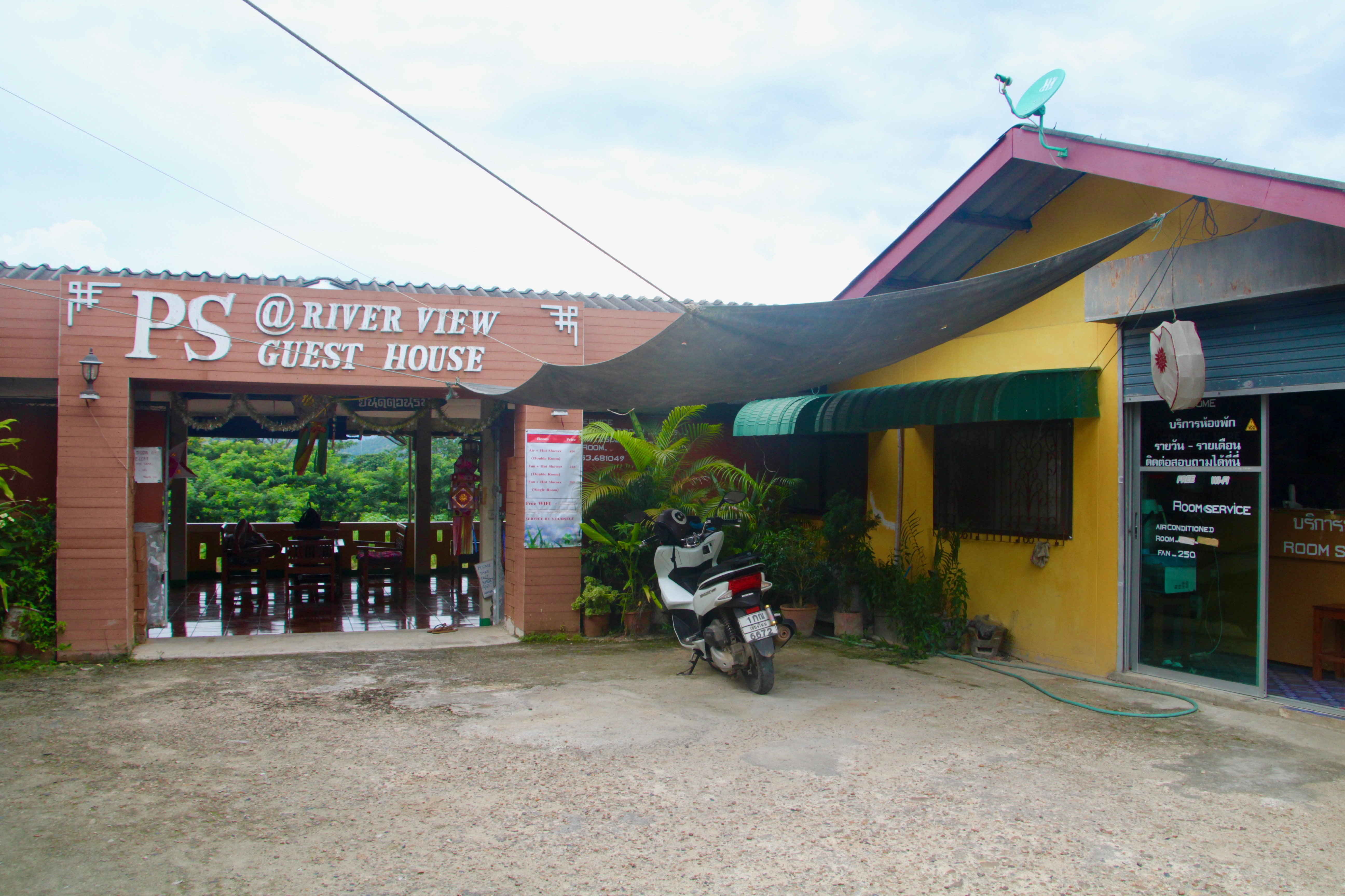 guesthouse in mae sariang
