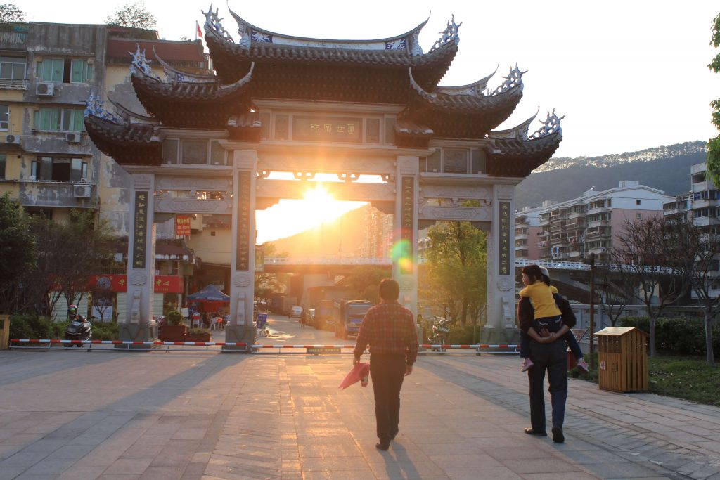 city gates in youxi fujian